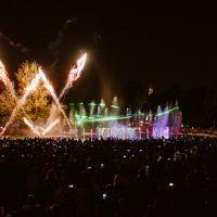 Jeszcze jeden laser pojawi się Multimedialnym Parku Fontann
