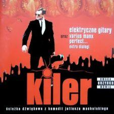 Kiler - Elektryczne Gitary